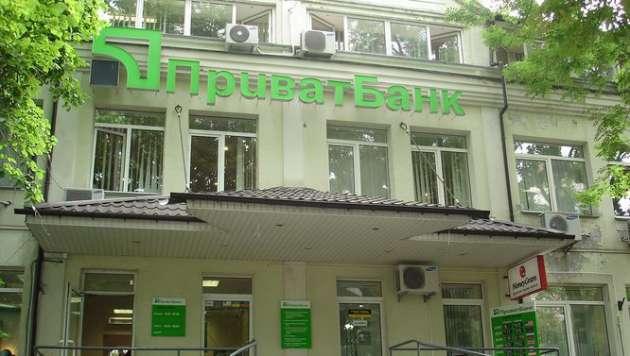 ВУкраинском государстве решили реализовать сотни госпредприятий, размещен список— Масштабная приватизация
