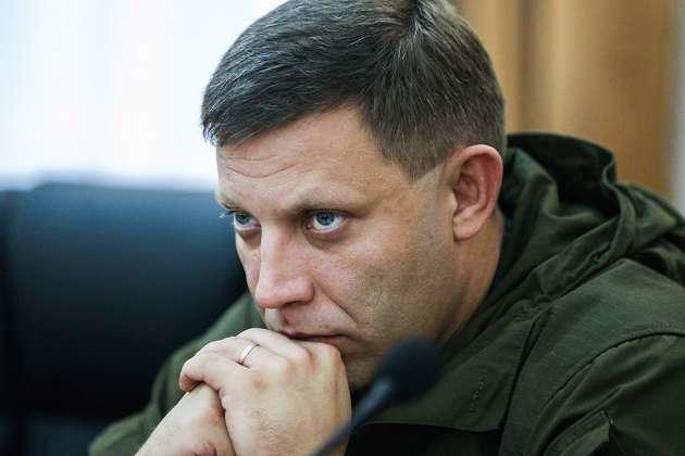 Силовики Украины продали американский беспилотник ополченцам ДНР
