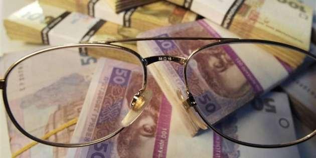 В 2028г новые пожилые люди будут получать 6040 гривень
