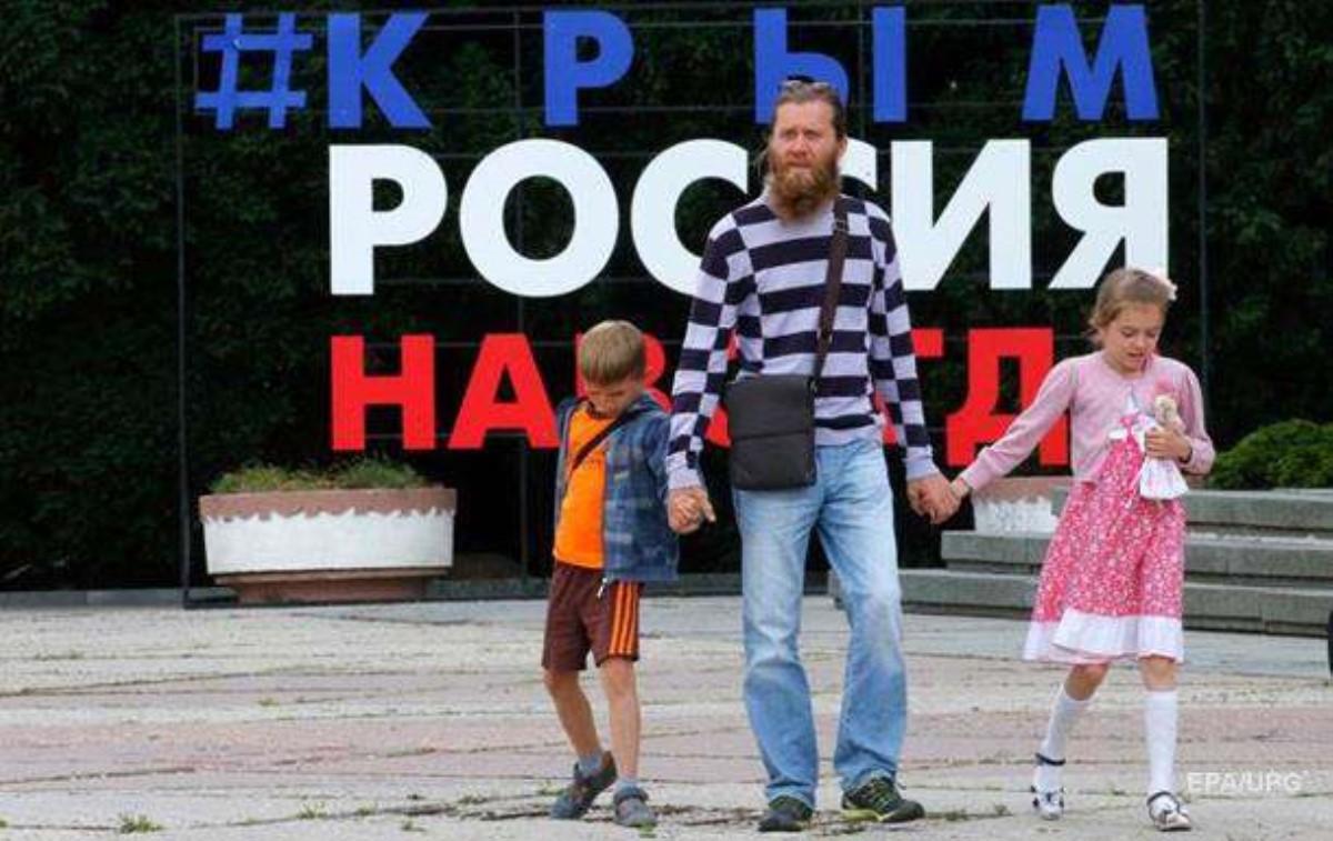 Один из больших интернет-провайдеров вКрыму объявил оповышении тарифа