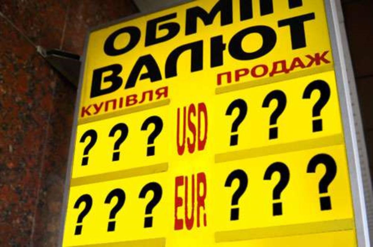 Нацбанк снял последние ограничения навыдачу валюты— Финансовая свобода