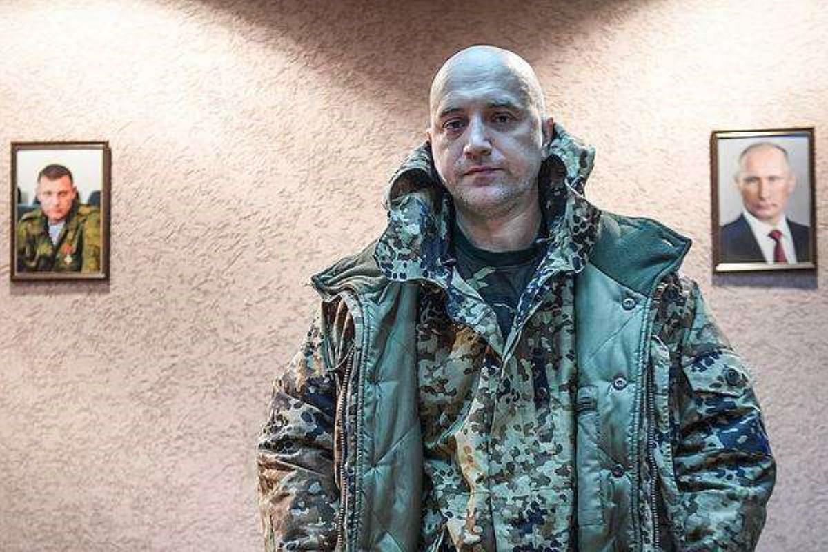 Прилепин ответил наслух освоем позорном бегстве сДонбасса