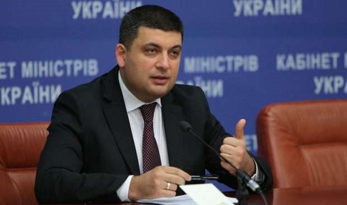 Кабмин настаивает напринятии вВР осенью 5-ти  пакетов перемен