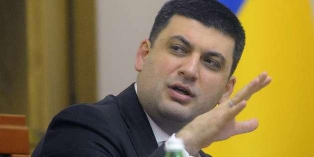 Гройсман поведал о новоиспеченной стратегии модернизации украинских дорог