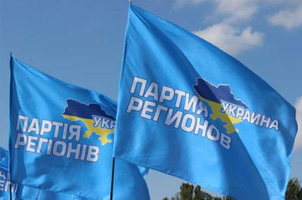 Суд назначил совещания вделе озапрете Партии регионов