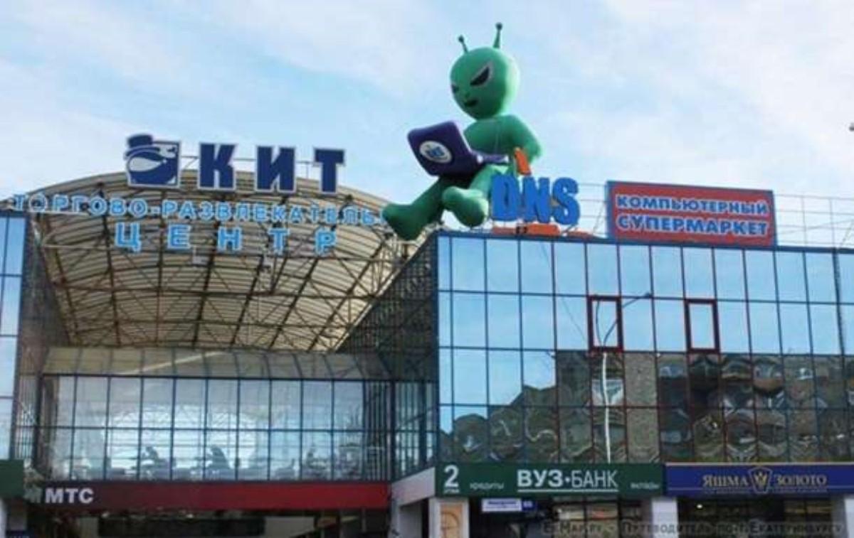 Погром вТЦ «Кит» вЕкатеринбурге устроила банда азиатов