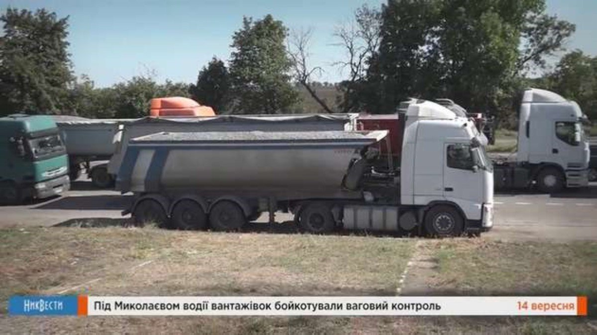 Натрассе Николаев-Киев около 20 водителей фургонов отказались заезжать навесы