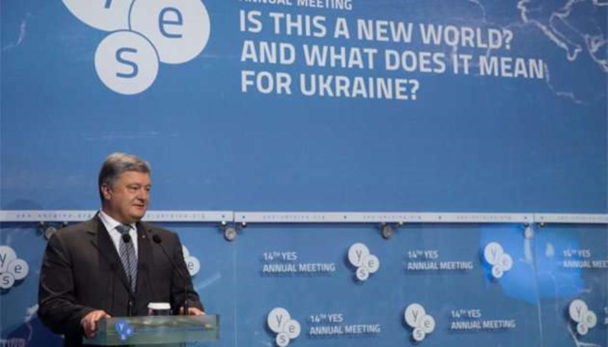 Порошенко сказал, что сделает Киев перед вступлением вЕС иНАТО