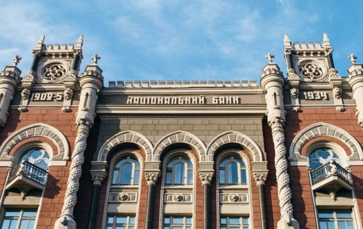 НБУ дал «добро» напокупку русского банка бывшему соратнику Януковича