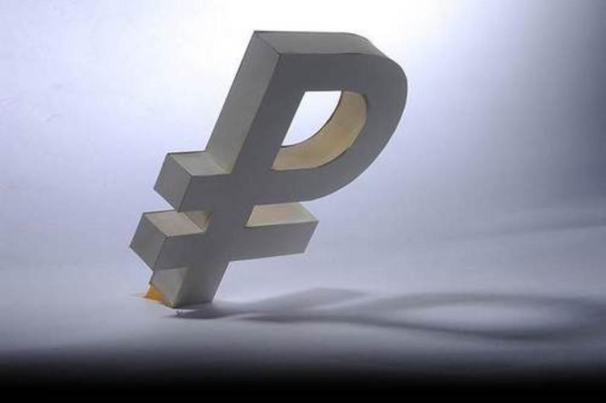 Министр финансов завершил размещение дополнительных евробондов