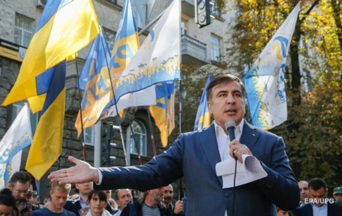 Суд признал Саакашвили виновным внезаконном пересечении госграницы иоштрафовал