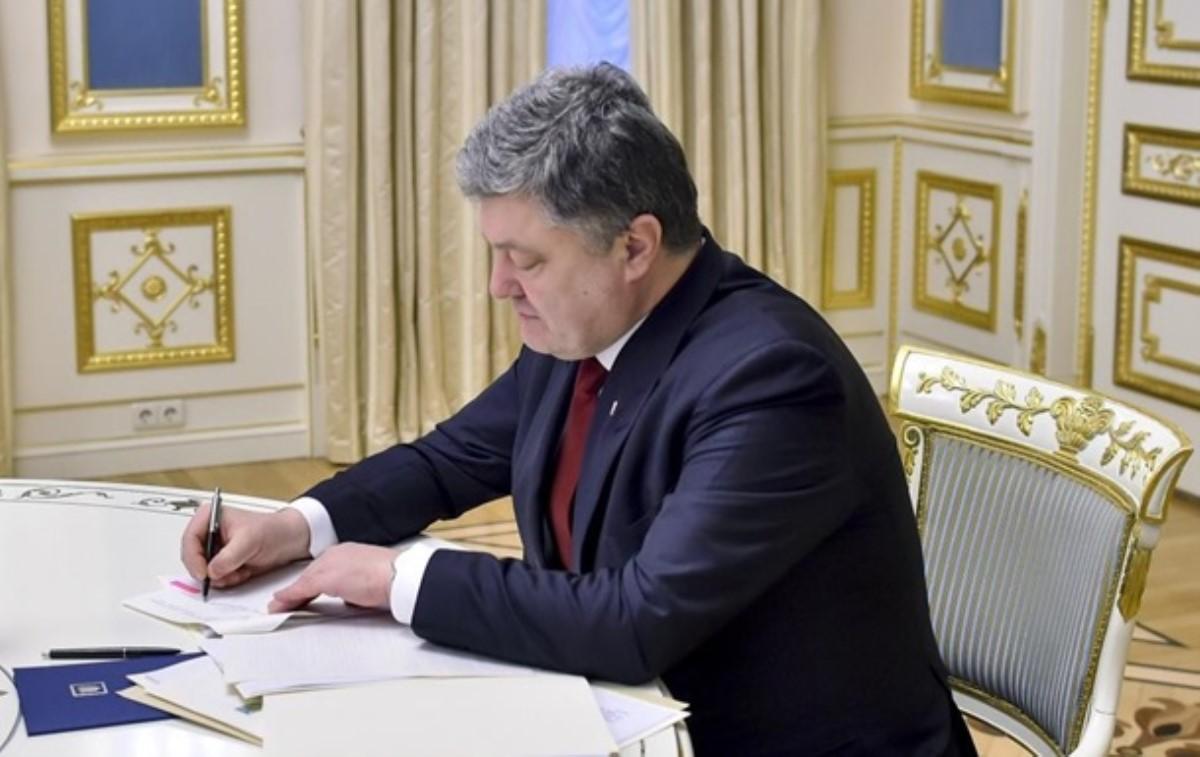 Порошенко очень «вовремя» принял секретную концепцию обуправлении Украинским государством вЧП