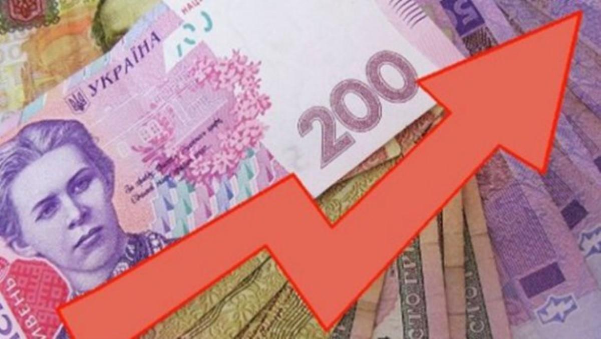 Средняя заработная плата украинцев уменьшилась