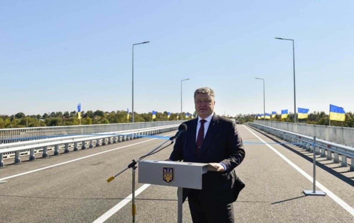 Начало конца: Порошенко подписал радикальный закон обобразовании вУкраинском государстве