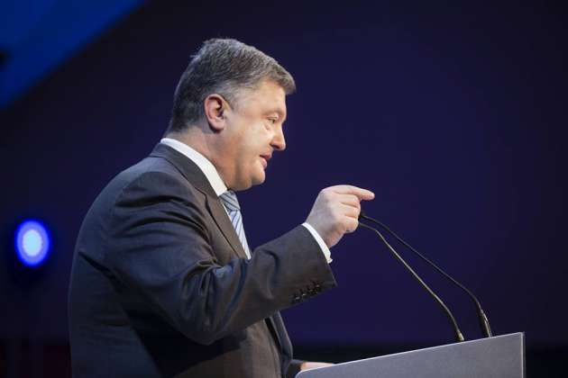 Вгосударстве Украина могут ввести уголовную ответственность запосещениеРФ государственными служащими