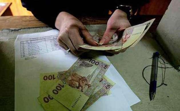 Фракция БПП попросила руководство поднять минимальную заработную плату