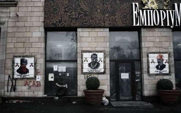 Нищук желает сделать граффити наГрушевского монументом нацзначения