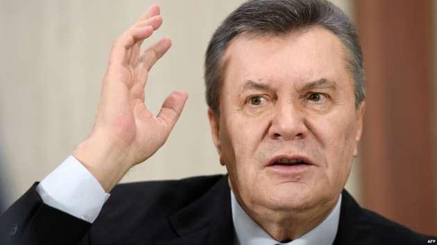 Суд продолжил слушание поделу госизмены Януковича