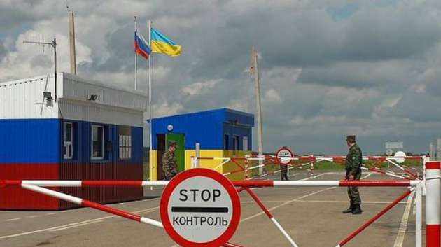 Число ездивших в РФ украинцев выросло неменее чем вполтора раза