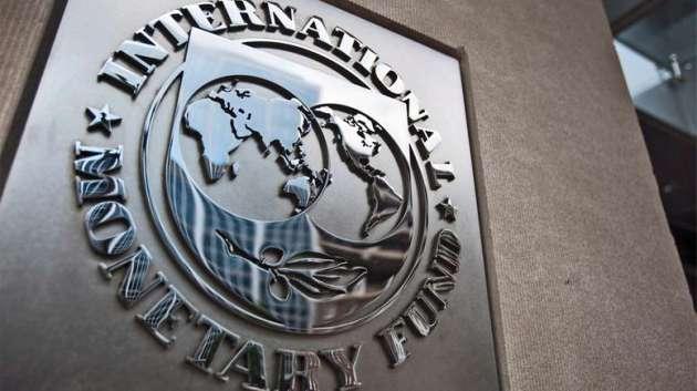 Замглавы МВФ считает цены нагаз вУкраинском государстве очень небольшими