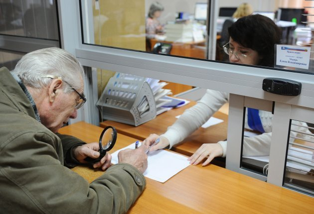 ВКузбассе определили прожиточный минимум пенсионера на будущий 2018-й год
