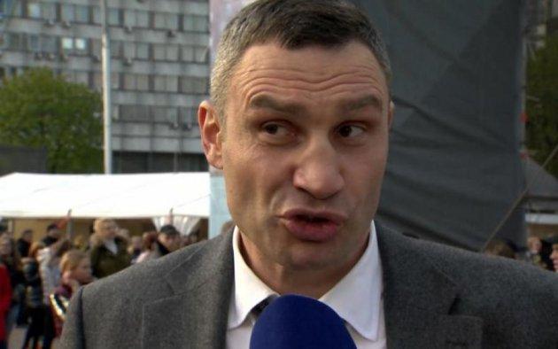 Киевсовет поддержал создание городской охраны— КГГА