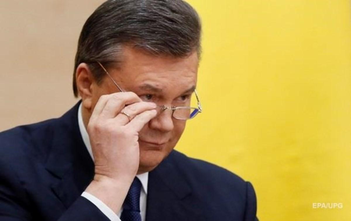 ГПУ желает провести особое досудебное расследование вотношении Януковича