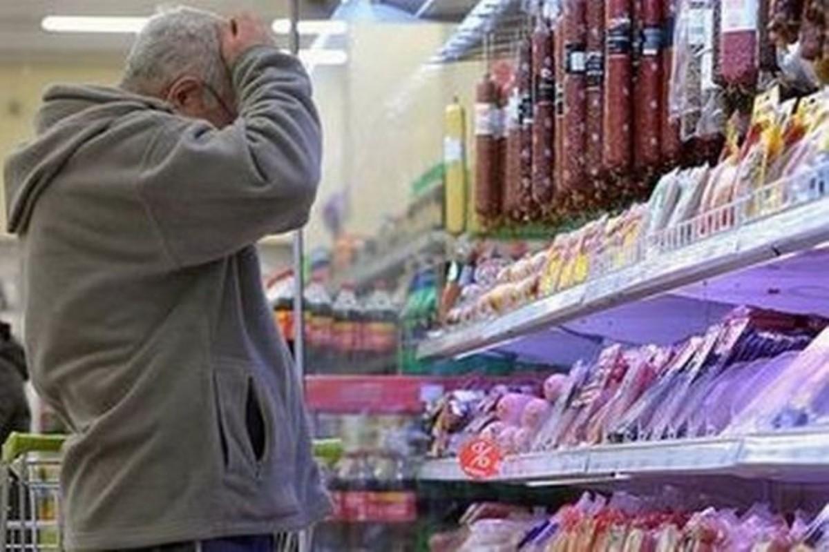 Инфляция вгосударстве Украина подросла надва процентных пункта— Госстат