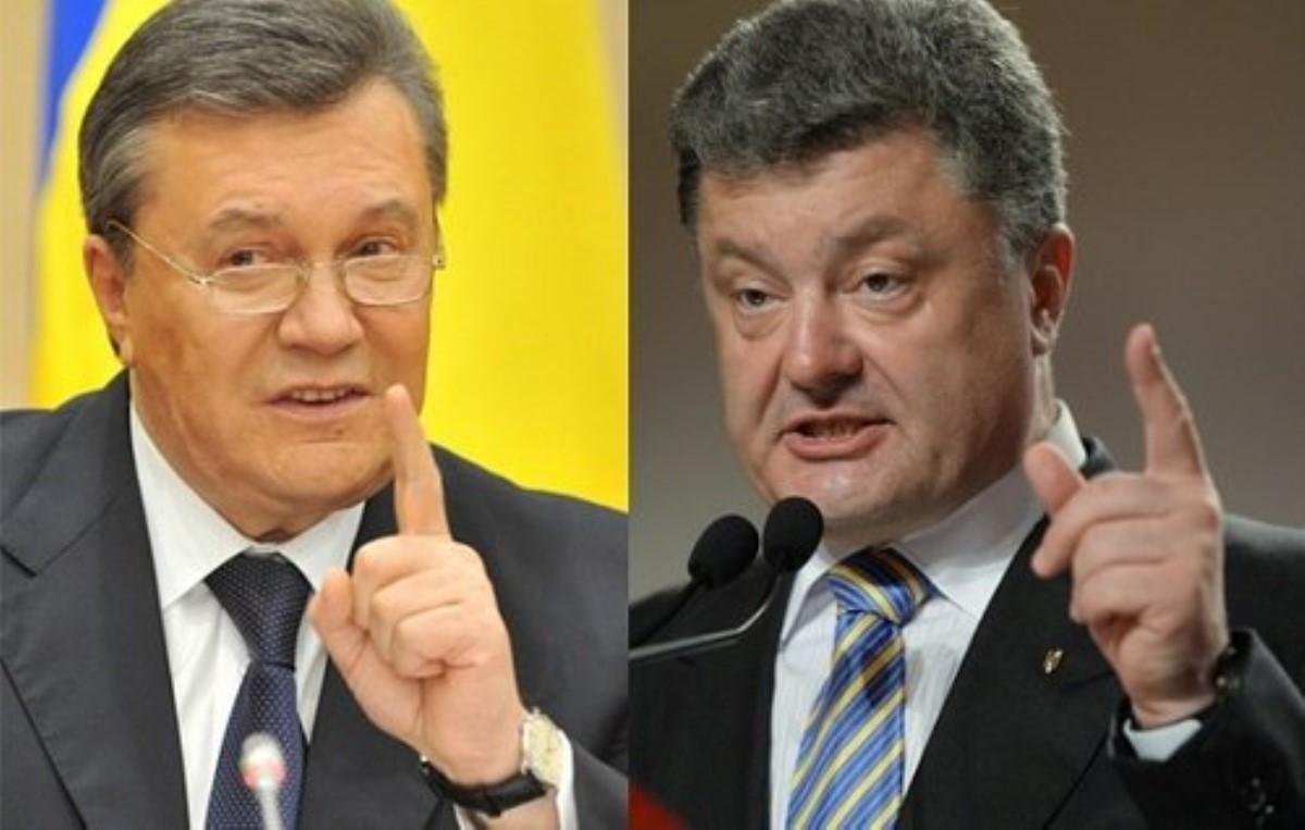 «Национальный Корпус», «Свобода» и«Правый Сектор» потребовали национализации «вертолетной площадки» Януковича