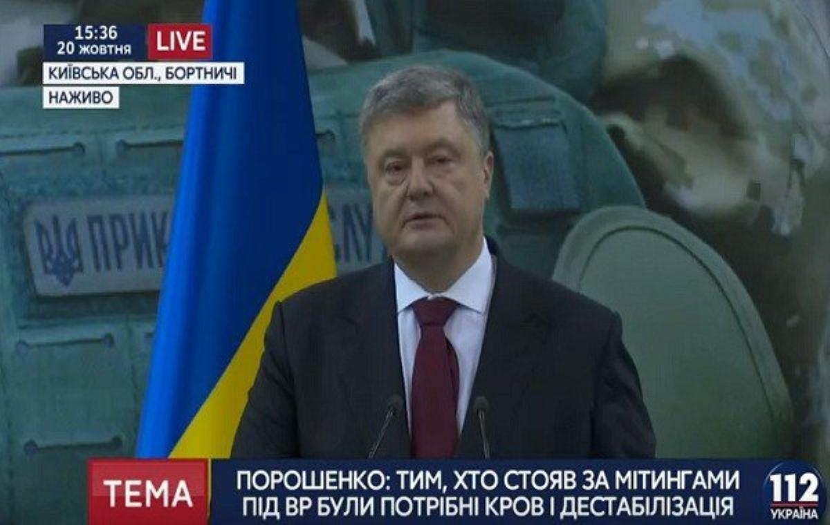 Митингующие уВерховной Рады выдвинули Порошенко новые требования
