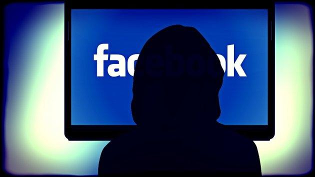 Палата уполномоченных  США желает  обнародовать российскую рекламу из фейсбук