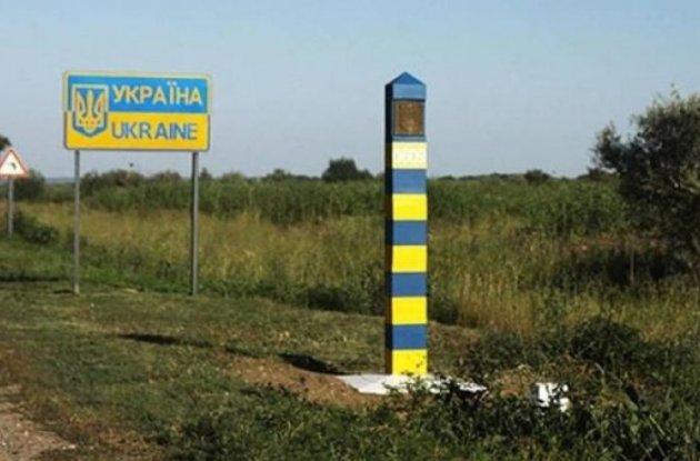 Украина возвратила всобственность 34 земельных участка вдоль границы сВенгрией