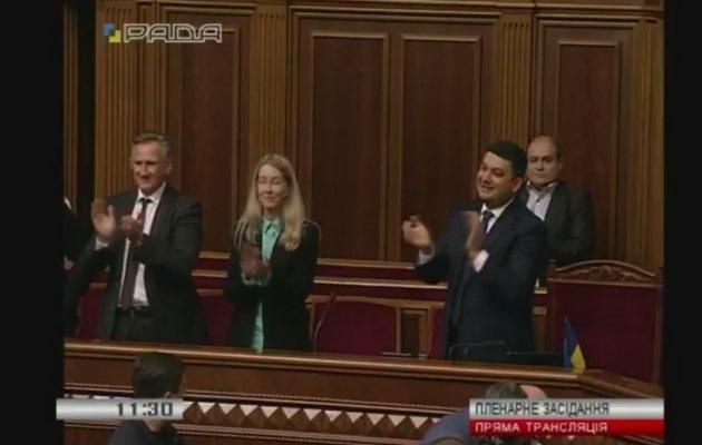 Верховная Рада приняла медреформу