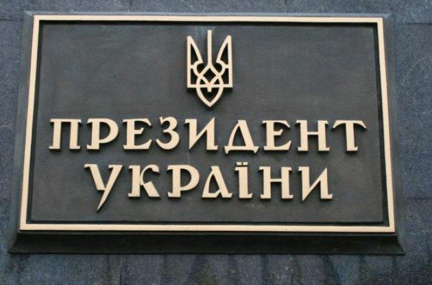 США рассматривают 2-х претендентов напост президента государства Украины