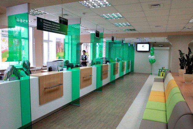Руководитель важного для Российской Федерации банка сделал грустное признание оКрыме