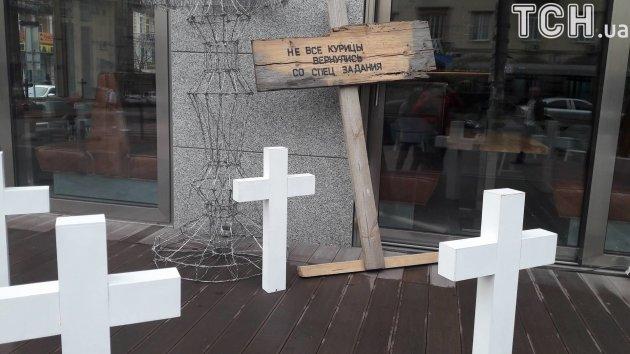 Вцентре украинской столицы соскандалом снесли «кладбище» изкрестов