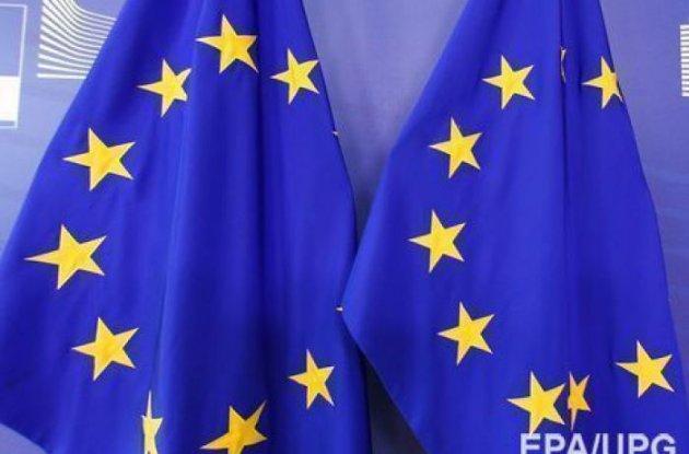 ЕСвыделил Украине нареформы 90млневро