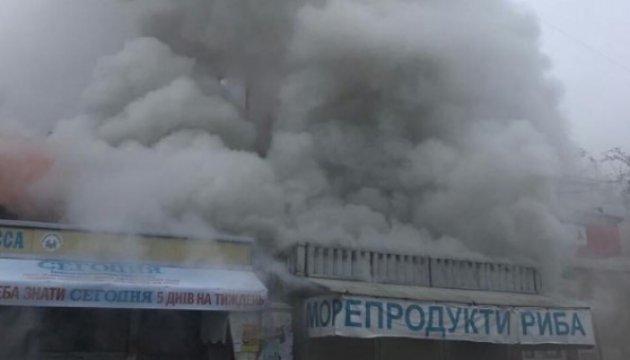 ВКиеве наВиноградаре зажегся МАФ