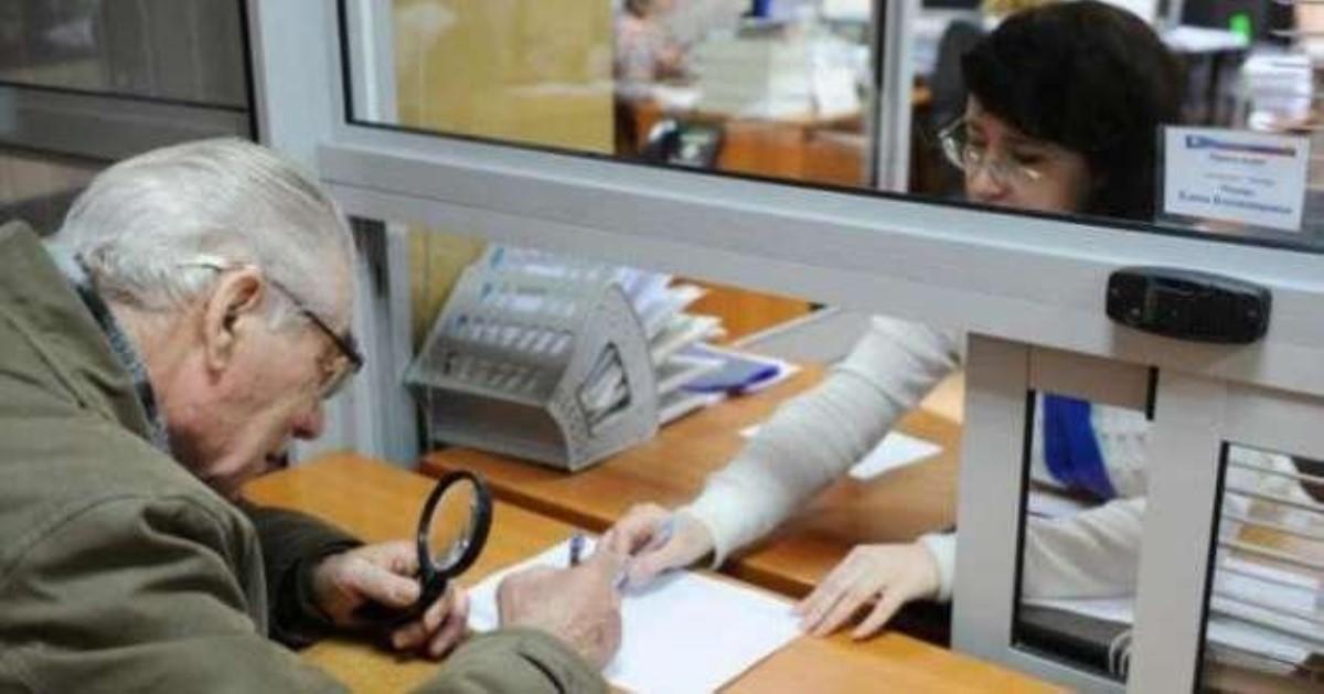 Розенко объявил, что людям синвалидностью поднимут пенсии с1декабря