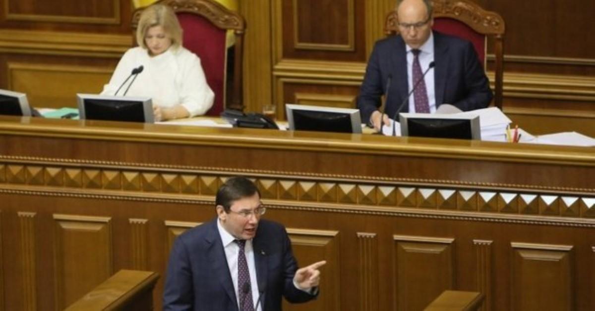 Ю.Луценко задекларировал 172 тыс. грн заработной платы заоктябрь