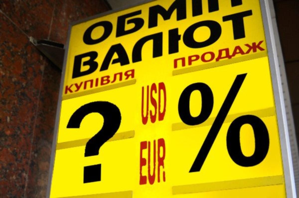 Каким будет курс доллара до17ноября— прогноз Atlant Finance