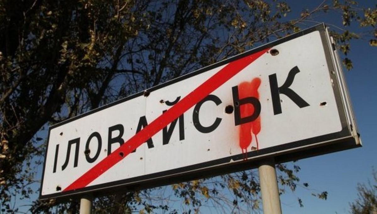 Украинский комбат раскрыл планы посозданию Новороссии изахвату столицы Украины