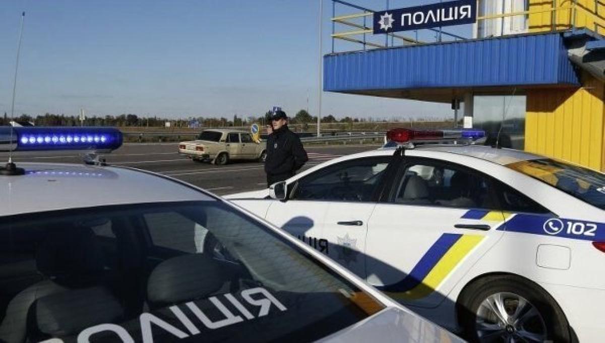 Под Киевом двое мужчин изнасиловали полицейского