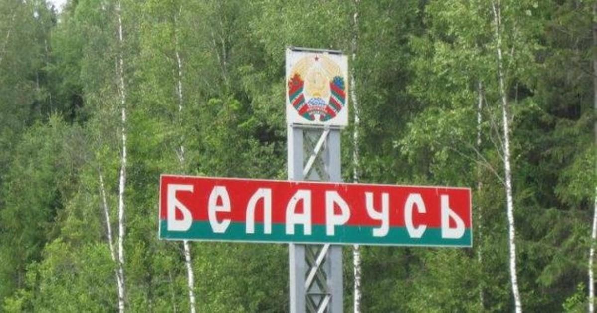 В Республики Беларусь таможенники задержали троих украинцев