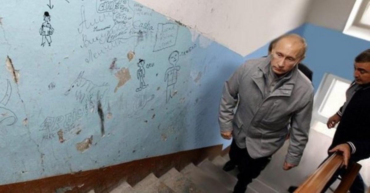 ВоФранции банки закрыли счета Марин ЛеПен иеепартии