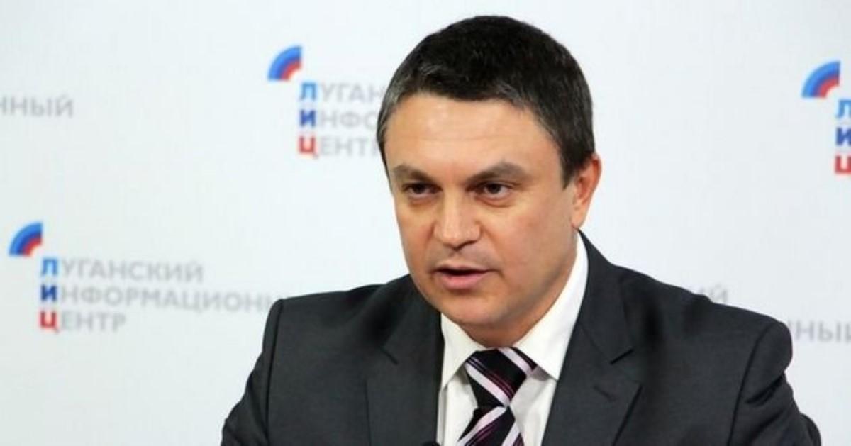 Новый главарь «ЛНР»— прежний СБУшник, которому дал медаль Ющенко