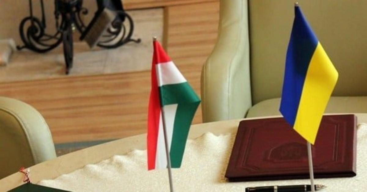 МИД Венгрии: Будапешт продолжит перекрыть евроатлантические устремления Украинского государства