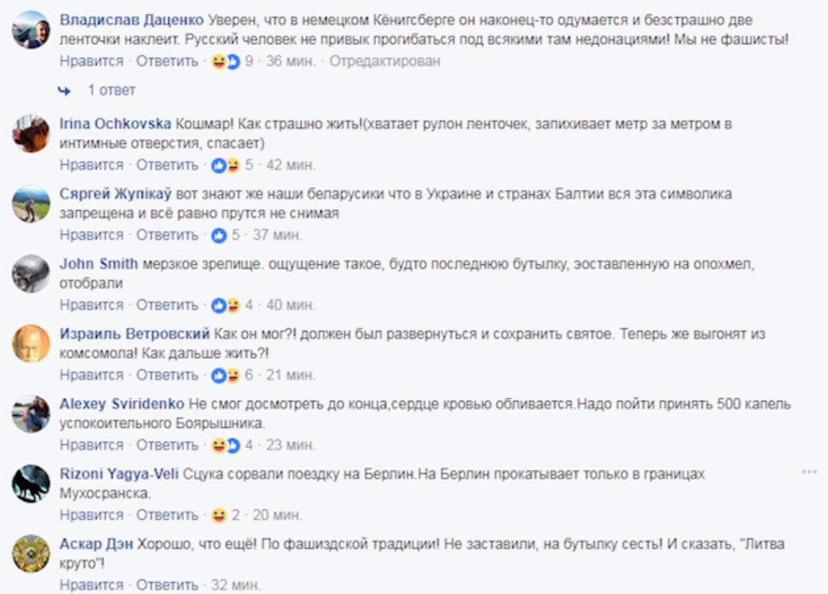 Логика России направлена на дестабилизацию ситуации в Украине, - Климкин - Цензор.НЕТ 3605