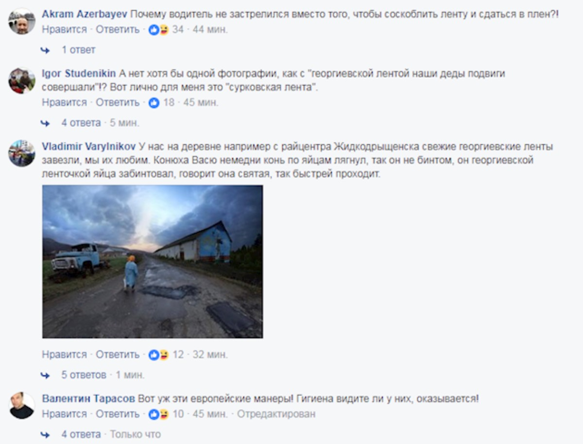 Логика России направлена на дестабилизацию ситуации в Украине, - Климкин - Цензор.НЕТ 9137