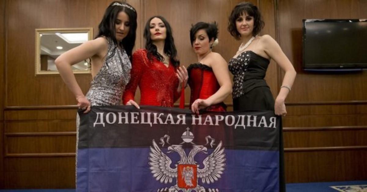 Розбачити нереально: ВДНР провели конкурс Мисс Горловка